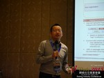 Shang Hsiu Koo - CFO of Jiayuan at the May 28-29, 2015 Beijing China Online and Mobile Dating Industry Conference