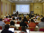 Victor Tsuikh - CEOof ChatOS at the May 23-25, 2018 PID & Dating Agency Indústria Conference in